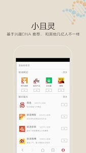Download Oupeng Browser 12.5.0.9 APK
