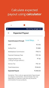 Download Paytm Mall Store Manager  APK