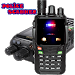 Download Police radio 1.1.0 APK