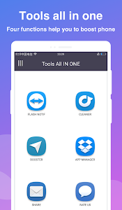 Download Phone Booster 1.0.7 APK