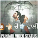 Download Punjabi Video Songs Status (Lyrical Videos) 2018 1.7 APK