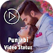 Download Punjabi Video Status 2018 : Punjabi Song Status 1.0 APK