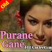 Download Purane Hindi Gane 1.0.7 APK