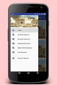 Download Qasidah Hadromi 2.0.16 APK