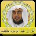 Download Quran Full Abdul Wadood Haneef Offline 1.0 APK