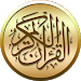 Download Quran Khatm + Tafsir 4.0 APK