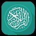 Download Al Quran Melayu 2.6.25 APK
