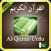 Download Quran audio + Urdu Terjma 1.1 APK