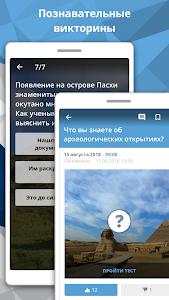 Download РИА Новости 4.0.12 APK