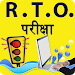 Download RTO Exam in Hindi 1.4 APK