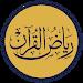 Download Riyaz ul Quran 1.0 APK