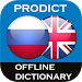 Download Russian <> English dictionary 3.2.0 APK