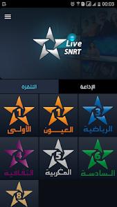 Download SNRT Live 1.0.1 APK