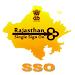 Download SSO - Single Sign On 20.0 APK