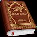 Download Sahih Al Bukhari - Melayu Book 1.7 APK