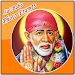 Download Sai Baba Photo Frames 1.2 APK