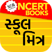 Download Shala Mitra – School Mitr with New NCERT Books 1.8.8 APK