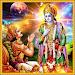 Download Shri Garbh Geeta Suniye 2.0.0 APK