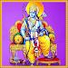 Download Shri Ram Chandra Kripalu Bhajman Suniye 2.0.0 APK