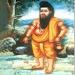 Download Sithars 5 APK