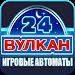 Download Slots of Wealth - Сlub Slots 1.2 APK