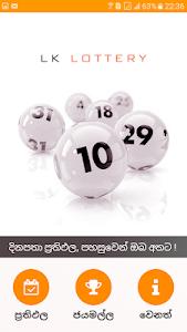 Download Sri Lanka Lottery Results 2.2.1 APK