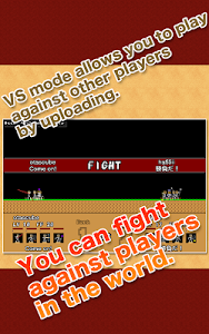 screenshot of Stick Ranger version 1.8.1