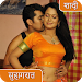 Download Suhagrat Ki Raat Ki Videos 1.4 APK