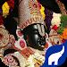 Download Suprabhatam 1.0.2 APK