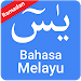 Download Surah Yasin Bahasa Melayu 1.8 APK