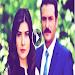 Download TAMAN AL HOB ثمن الحب 1.0.1.0 APK