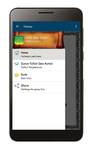 Download Tafsir Ibnu Katsir Terjemahan 1.0 APK