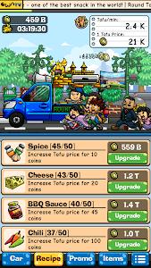screenshot of Tahu Bulat version 11.2.6