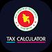 Download NBR Tax Calculator 1.8 APK