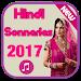 Download Top Hindi Ringtones Indian 1.0 APK