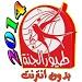 Download Toyor Al Jnnah 2014 1.0.1 APK