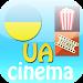 Download Ukrainian Cinemas 2 APK