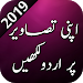 Download Urdu On Picture - Write Urdu Text on Photo  APK