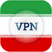 Download IRAN VPN-Free Unblock Proxy 175 APK