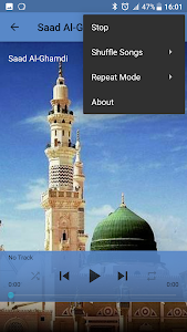 Download Yaseen MP3 1.3 APK