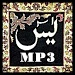 Download Yaseen MP3 1.3 APK