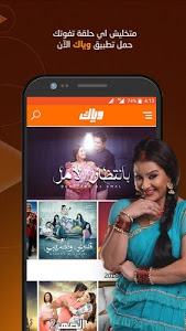 Download Z5 Weyyak وياك Z5 1.0.31 APK