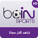 Download be in sport بيين سبورت مجانا 1.0 APK