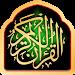 Download eQuran Lite 2.2.7 APK