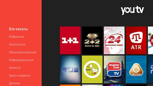 Download youtv для телевизоров и приставок 2.0.2 APK